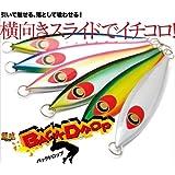 ダミキジャパン 闘魂ジグ スロータイプ バックドロップ 100