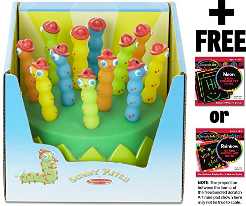 Splash Patrol Sprinkler: Sunny Patch Outdoor Play Series + F