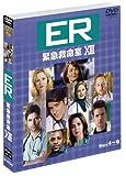 [DVD]ER 緊急救命室 〈サーティーン〉セット2 [DVD]