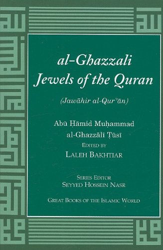 al-Ghazzali Jewels of the Quran