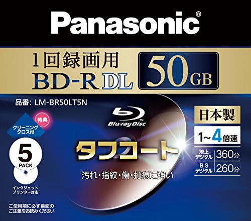 PANASONIC Blu-ray BD-R Recordable DL Disk | 50GB 4x Speed | 5 Pack Ink-jet Printable (Japan Import) by Panasonic