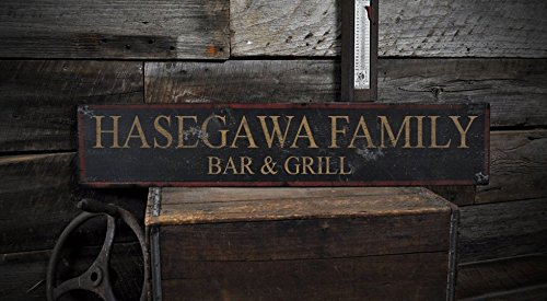 HASEGAWA FAMILY BAR & GRILL - Rustic Hand Made Vintage Wooden Lastname Sign - 7.25 x 36 Inches