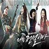 [CD]韓国ドラマ 私は伝説だ OST