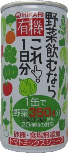 If you drink Hikari vegetables this one day 190g by HIKARI