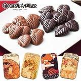 アマリエ 缶入りリーフチョコレート 4缶セット【スペイン 海外土産 輸入 スイーツ、洋菓子】171166