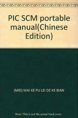PIC SCM portable manual