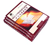 Shao Lin Chinese Herb Pain Relief Plaster Patch (3 box / 15 patches)