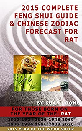 2015 Chinese Zodiac Sign Car Interior Design