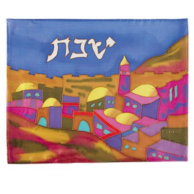 - Yair Emanuel Hand Painted Silk Challah Cover For Jewish Bread   Jerusalem Skyline Vista Scene Color Colorful   CSE-2