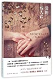 Initiation Love (Chinese Edition)