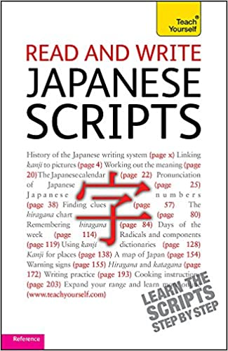 buy read and write japanese scripts teach yourself book online at