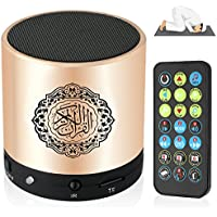 2018 Ramadan Digital Quran Speaker 8GB FM Radio with Remote Control 18 Reciters and 15Translations Available Quality Quran Player Koran Speaker Arabic English French, Urdu etc Mp3