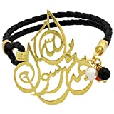 Sterling Silver Islamic AL SHAHADA Gold Plated Black Braided Leather Bracelet Tri-colored Beads, 1 13/16 inch wide, 7 inches long
