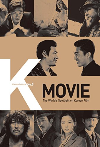 K-MOVIE: The World's Spotlight on Korean Film - Kindle