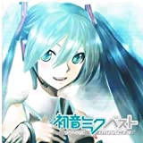 Hatsune Miku Best-Impacts- [Import allemand]
