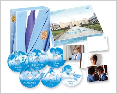 タクミくん シリーズ メモリアル DVD BOX  ~ 2009 - 2012 ~ B00JTSXYUC