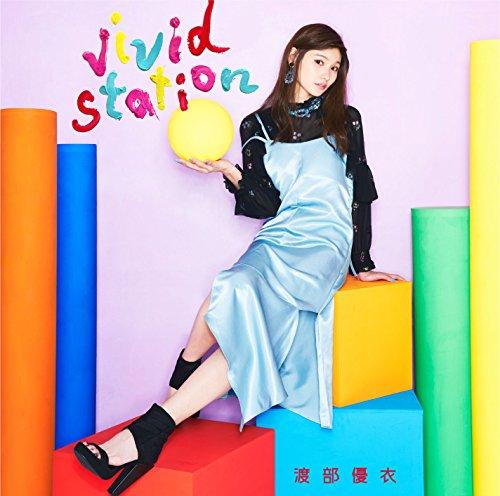 vivid station (通常盤)の商品画像