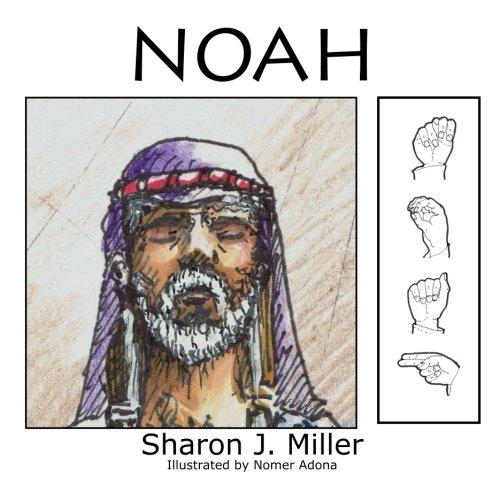 Noah (See Jesus) (Volume 2)
