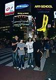 """Tour'07""""Flora""""Live&Document [DVD]"""