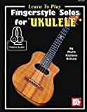 Solo Ukulele Strings Review and Comparison