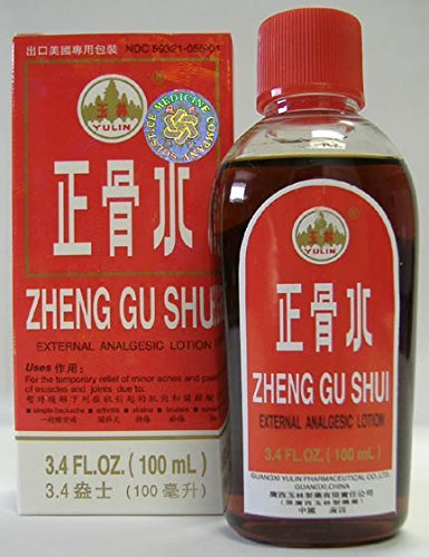 Zheng Gu Shui External Analgesic Liquid 3.4 Ounces, Pack of 3 (Shui Zheng Gu Liniment)