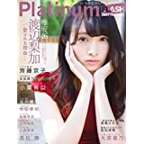 Platinum FLASH Vol.2