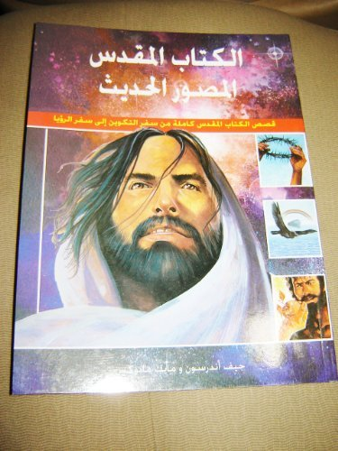 - Arabic The Lion Graphic Bible - The Whole Story from Genesis to Revelation / Comic Strip Arabic Children's Bible recommended for 10-17 years old