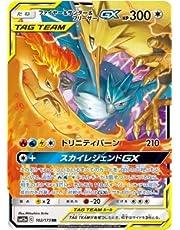 Pokemon TCG/Moltres & Zapdos & ArticunoTag Team GX (RR) / Tag All Stars (SM12a-102) / Japanese Single Card