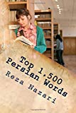 Top 1,500 Persian Words, Reza Nazari, 1500143391