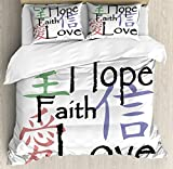Hope Queen Size Duvet Cover Set by Ambesonne, Chinese Symbols of Faith Hope Love with Religious Arrangement Oriental Illustration, Decorative 3 Piece Bedding Set with 2 Pillow Shams, Multicolor