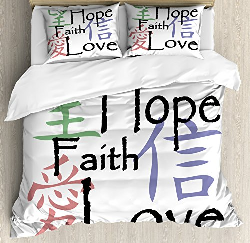 Hope Queen Size Duvet Cover Set by Ambesonne, Chinese Symbols of Faith Hope Love with Religious Arrangement Oriental Illustration, Decorative 3 Piece Bedding Set with 2 Pillow Shams, Multicolor by Ambesonne