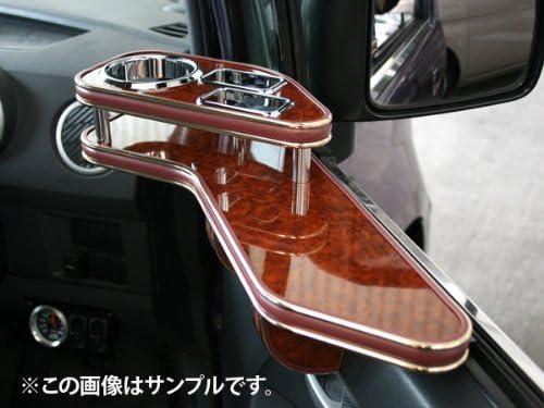 サイドテーブル ホンダ ザッツ JD1 JD2 助手席 ウッド 「日本製」
