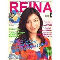 REINA 表紙画像