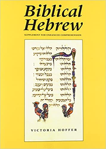 Biblical Hebrew, Second Ed. (Supplement for Advanced Comprehension) (Yale Language Series)