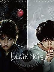 DEATH NOTE デスノート 実写シリーズ