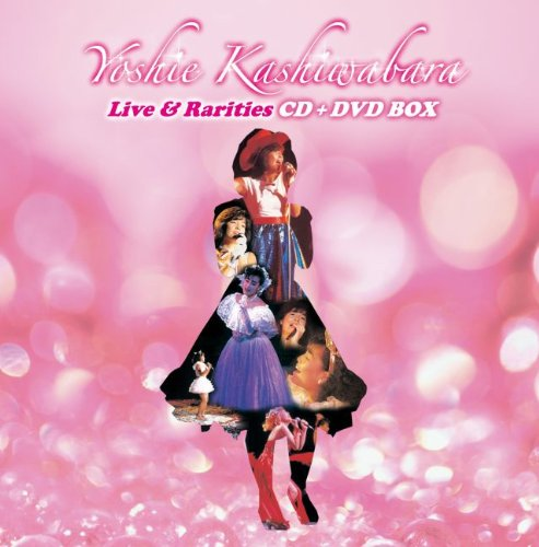 柏原芳恵 / デビュー30周年記念企画第2弾 Live & Rarities CD+DVD BOX[限定盤]の商品画像