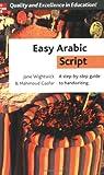 Easy Arabic Script, Jane Wightwick, 0071462090