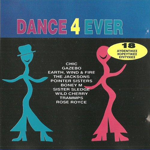 Disco (Greece Import) (Funky Gazebo)