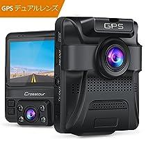 Crosstour 前後カメラ 内蔵GPS ドライブレコーダー デュアルレンズ SONYセンサー 1080フルHD 赤外線 Gセンサー 駐車監視 ループ録画 170度広視野角
