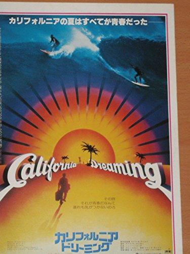 the-california-dreaming-dennis-christopher-glynnis-oconnor-japanese-movie-program-not-a-dvd