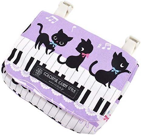 付けポケット 移動ポケット ピアノの上で踊る黒猫ワルツ(ピンク) N6000900