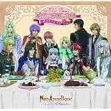 TVアニメ『ネオアンジェリーク Abyss』 バラエティーCD vol.1「アルカディア パラダイス」