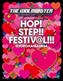 Animation - The Idolm@Ster (Idolmaster) 8Th Anniversary Hop! Step!! Festiv@L!!!@Yokohama0804 (BD) [Japan BD] COXC-1071