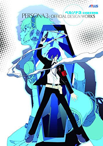 Image of Persona 3: Official Design Works