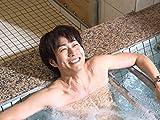 Episode Four:'Soshigaya Bath 21 Followed By Anchovy Pizza'