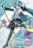 switch 初音ミク Project DIVA MEGA39's メガミックス ソフマップ 限定 特典 B2 タペストリー