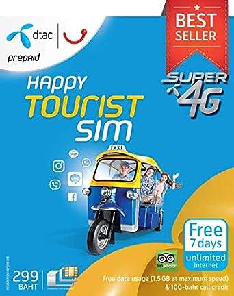 Earthroam Communications 4 GB Data Thailand SIM Card