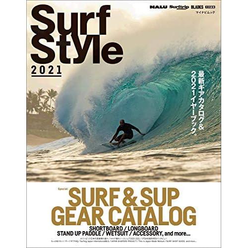 Surf Style 表紙画像