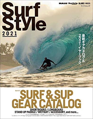 Surf Style 最新号 表紙画像