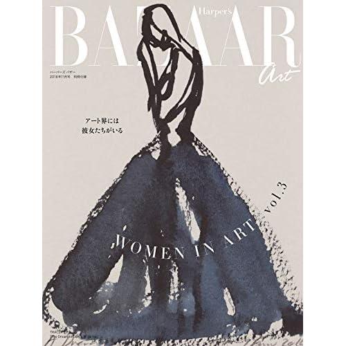 Harper's BAZAAR 2018年11月号 最新号 追加画像